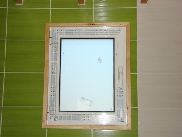 Fenetre salle de bain for Rideau fenetre salle de bain